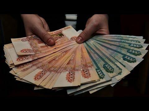 срочно нужны деньги завтра