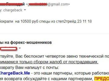 банки партнеры альфа банка для внесения наличных москва