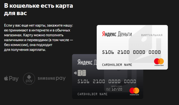 банки хлынов онлайн