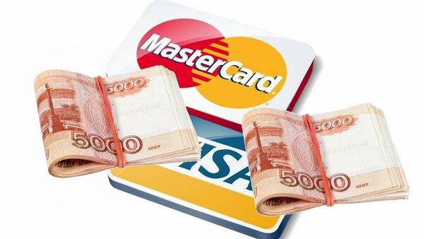 Совкомбанк онлайн заявка на кредит наличными без справок и поручителей оформить