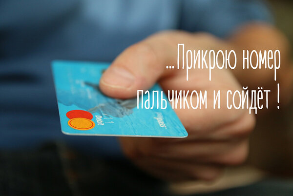 Кредит через казпочту