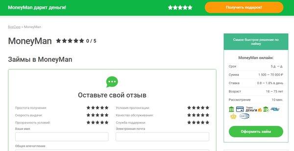 самый выгодный кредит в новосибирске