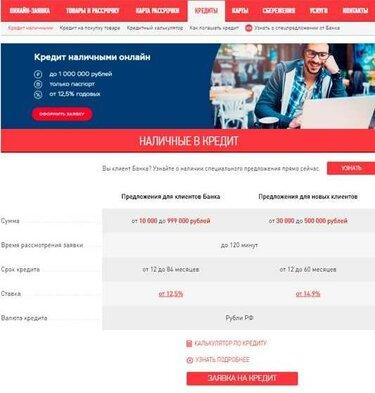 Ренессанс кредит нижний новгород адреса и телефоны