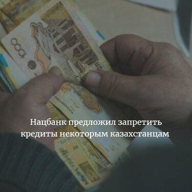 Взять микрокредиты в москве золото в залог по кредиту