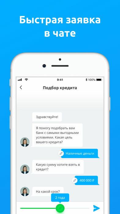 Кредит 2020 ru