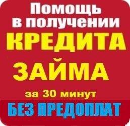 частные инвесторы дающие займы без залога и предоплаты в москве россельхозбанк воронеж официальный сайт кредит физическим лицам