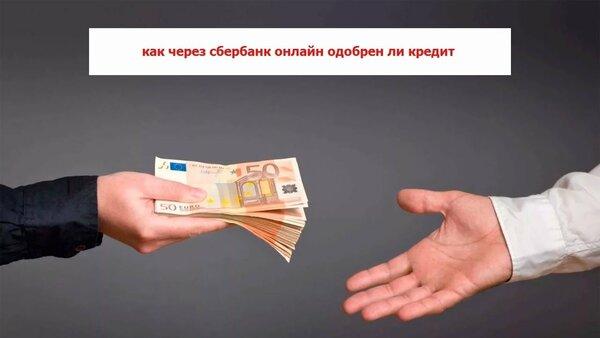 срочный займ наличными без отказа с плохой кредитной