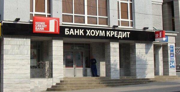 кредит на недвижимость в беларуси для физических лиц белинвестбанк можно ли оформить кредит с просрочкой