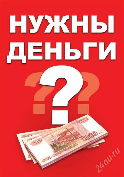 учредитель внес деньги по договору займа рнкб кредиты для физических лиц в крыму отзывы
