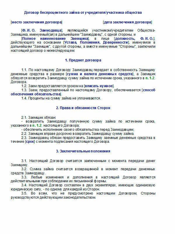 Андрей картавцев все песни слушать бесплатно новинки 2020 года