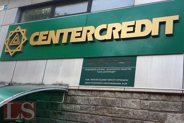Банк хоум кредит помощь