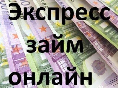 почта банк нижний новгород кредит наличными калькулятор
