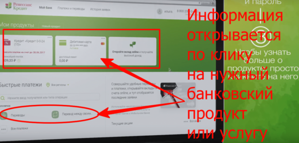 Как взять в долг на теле2 50 рублей на телефон при минусе