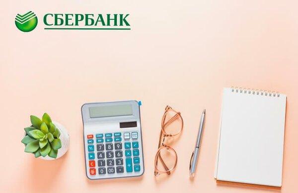 Как взять кредит наличными в ощадбанке