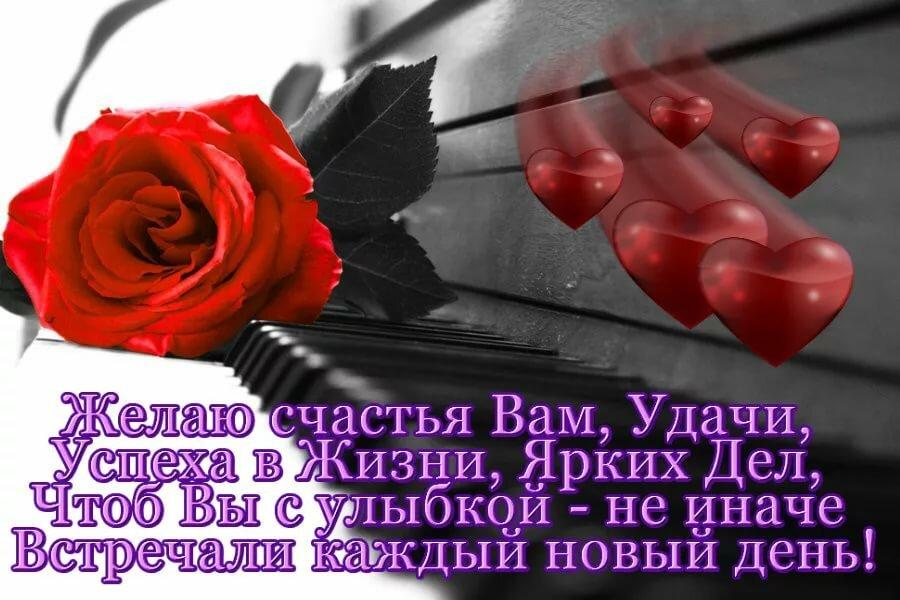 этого времени поздравления я желаю вам любви должна быть