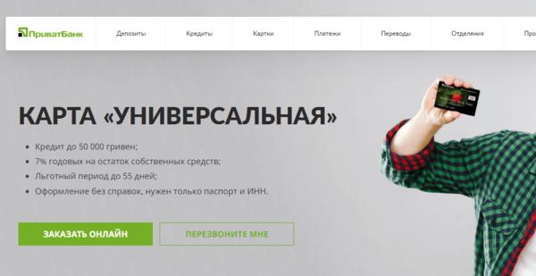 Кредит 20 лет казахстан