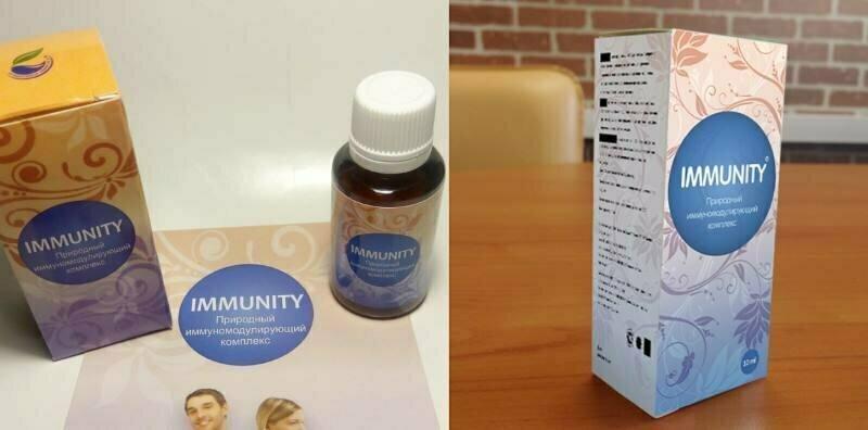 Immunity капли для иммунитета