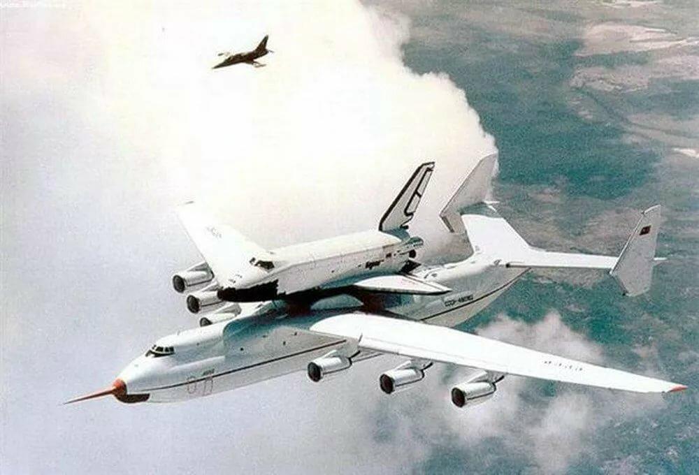 вершины фото авиация космос изображали небольших