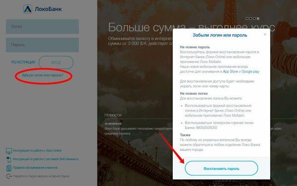 Заявки на кредит онлайн нижний новгород инвестируете