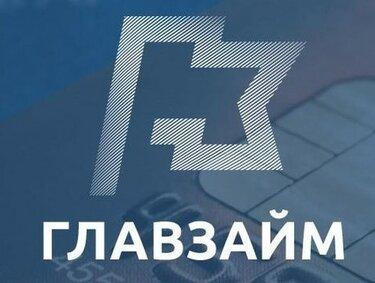 онлайн займ на яндекс деньги skip-start.ru масса газа при давлении занимает