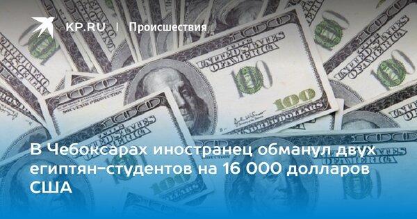 Быстрые потребительские займы от 2 000 руб.