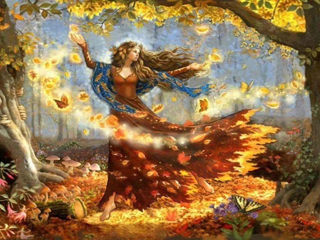 Картинка королева осень для детей, про сыновей