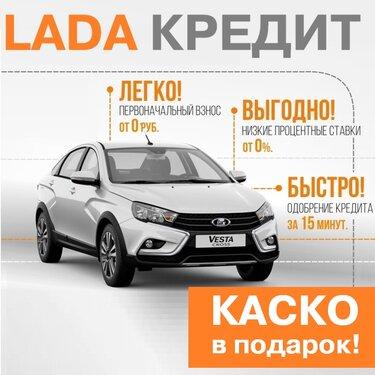 онлайн оплата евразийский банк