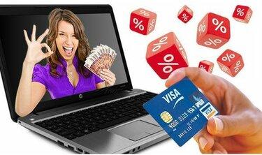 Кредитную карту занят