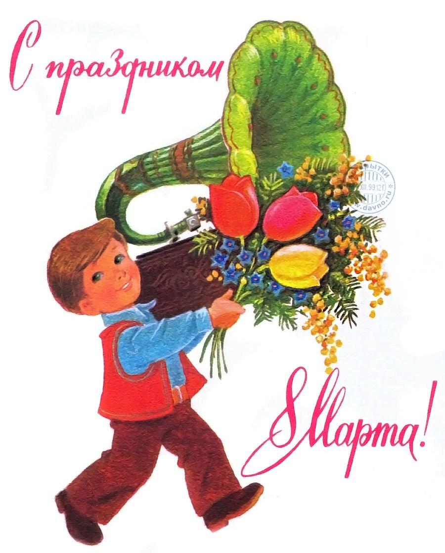 Детские открытки к 8 марта