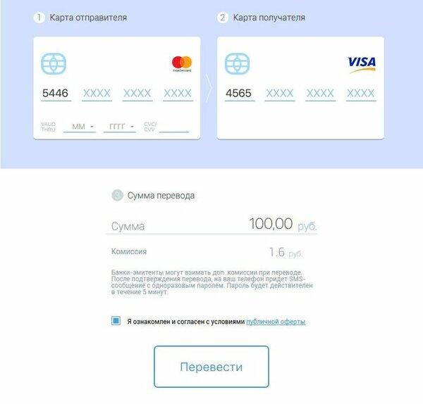 Взять кредит в мдм банке картой как взять наличный кредит в одессе