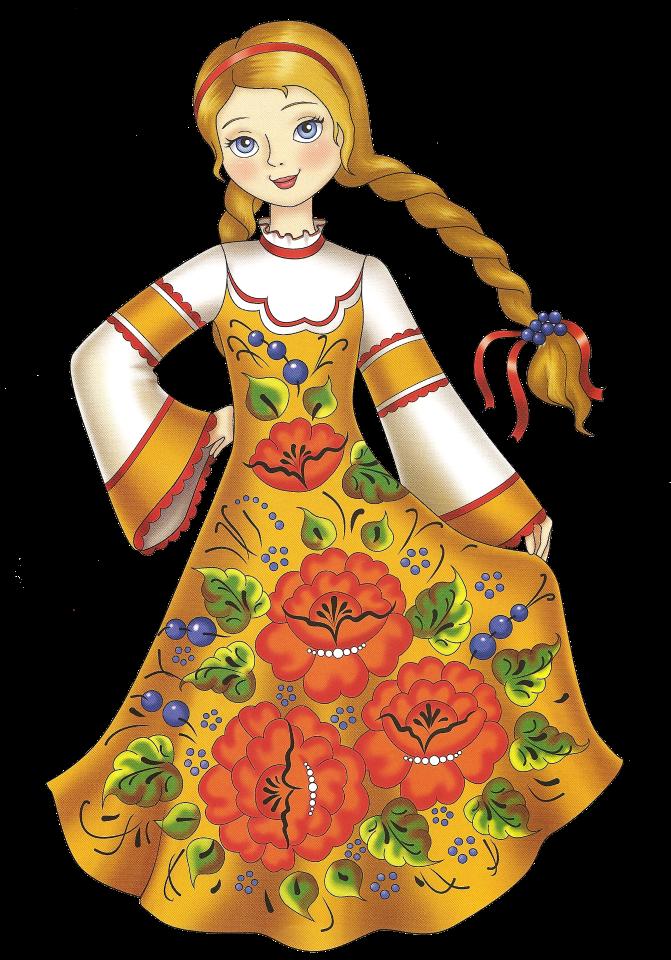 Картинки русской народной красавицы для детей