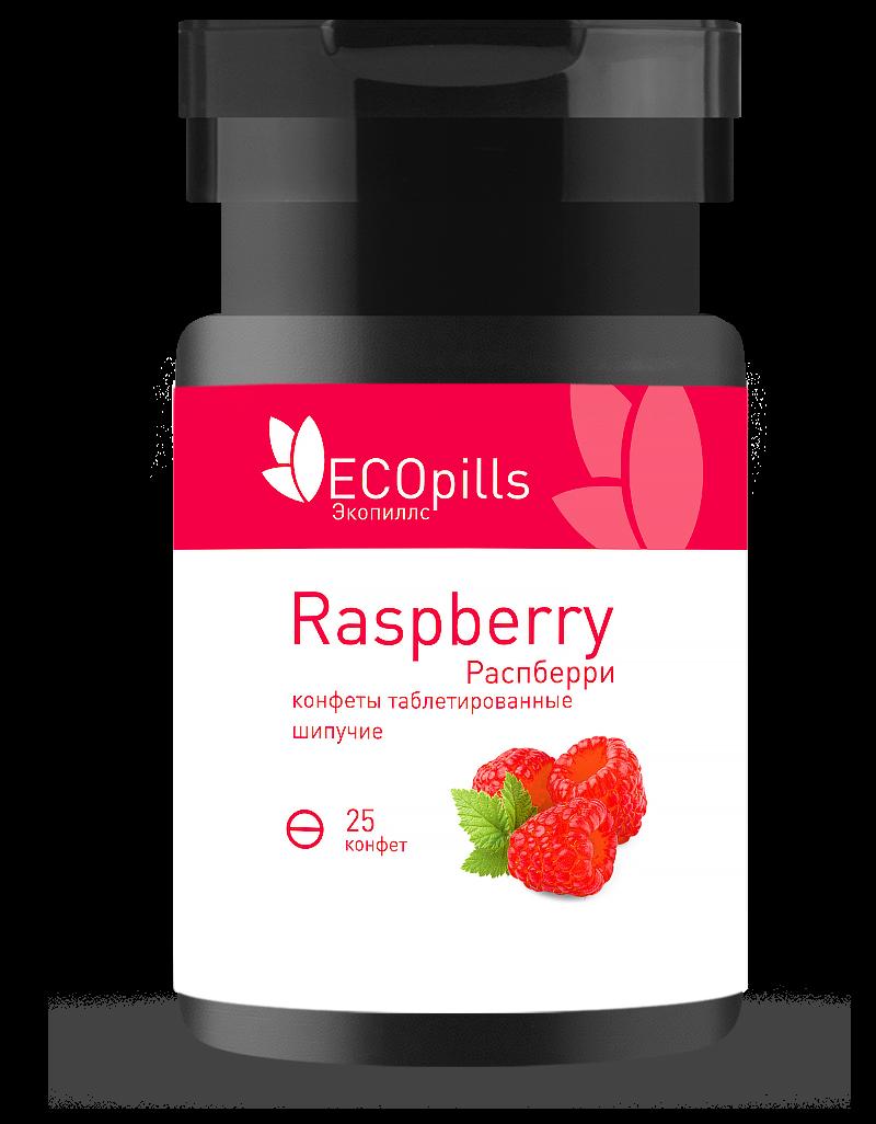 Eco Pills Raspberry малиновый жиросжигатель