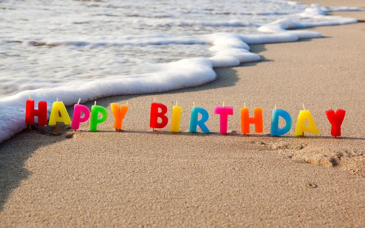 Инновационные открытки с днем рождения
