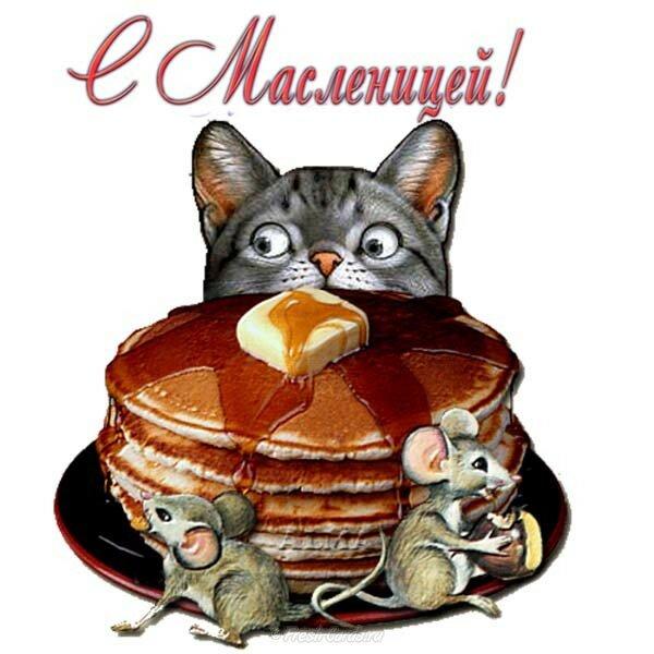 Украина, гифки смешные открытки