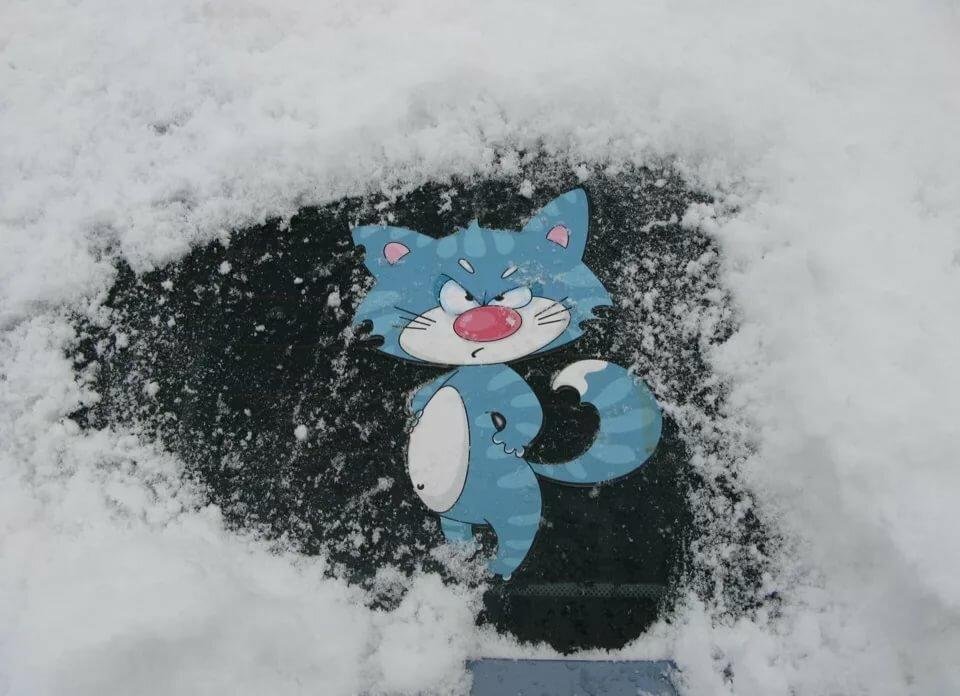 Прикольные картинки вот и зима пришла, открытки
