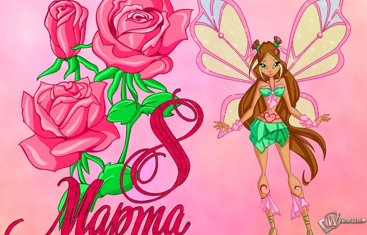 Девочкам открытки на 8 марта, красивые открытки