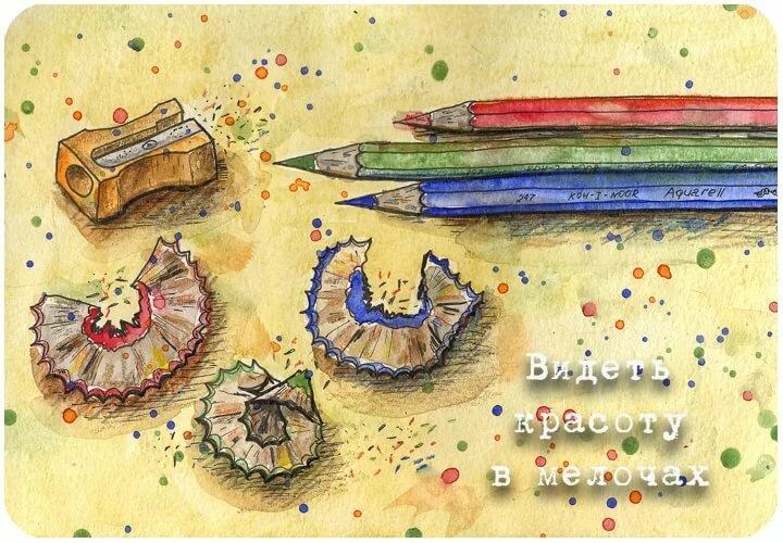 Открытка для дизайнера с днем рождения, открытки
