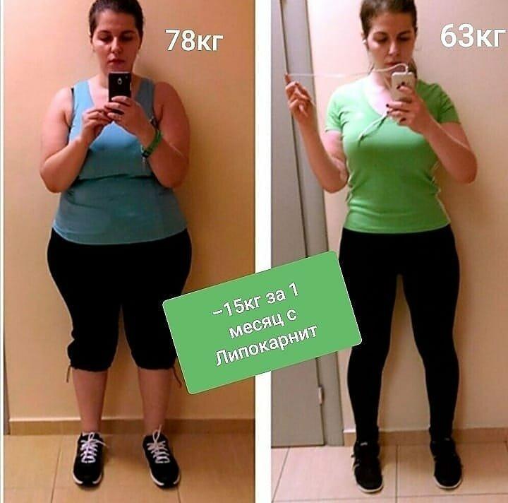 реальное и безопасное быстрое похудение