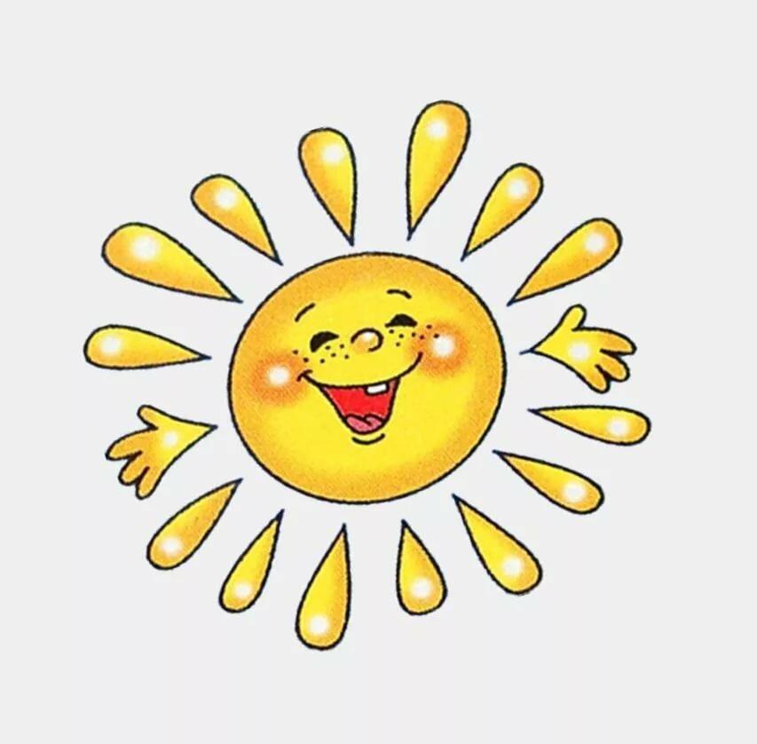 тех, живая картинка солнышко на прозрачном фоне везде