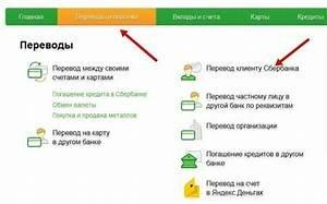 рнкб банк кредиты отзывы