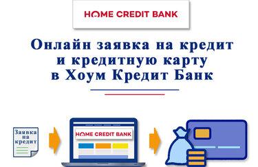 Рефинансирование кредитов в сбербанке в 2020 году сколько процентов