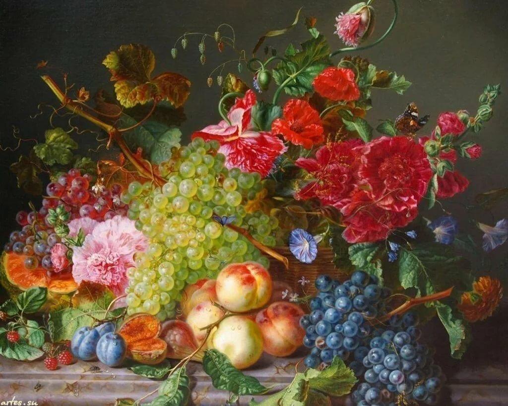 Цветы и букеты м. федотов и г. валюшкина, 700 руб шикарные