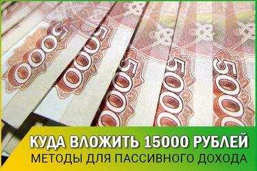 Кредитный калькулятор почта банк рассчитать кредит онлайн калькулятор