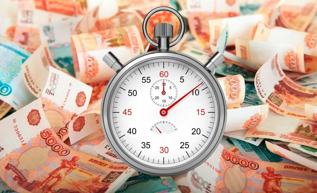 Картинка денежные займы, стиль рустик