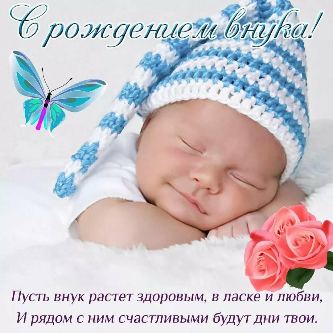 Яндекс открытки новорожденным