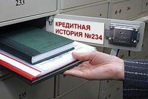 Помощь взять кредит с плохой кредитной историей без справок о доходах в беларуси