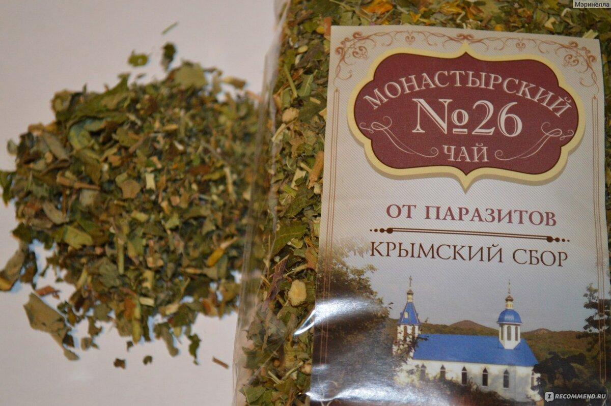 Монастырский чай от паразитов в Новокуйбышевске