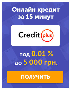 Кредиты на длительный срок в спб