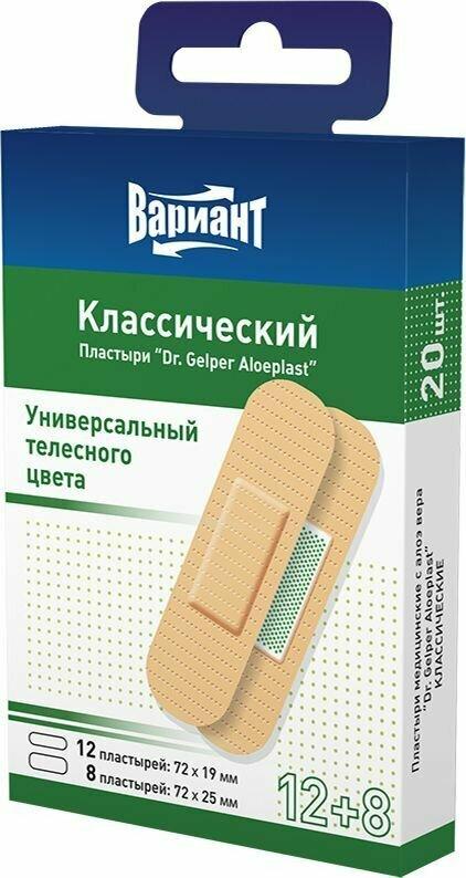 Testonormin - тестостероновые пластыри в Нерехте