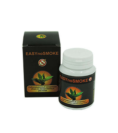 EASYnoSMOKE порошок от курения в Кызыле